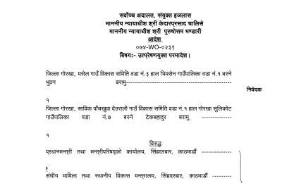 Special, Protected and Autonomous regions of Indigenous Peoples in Nepal