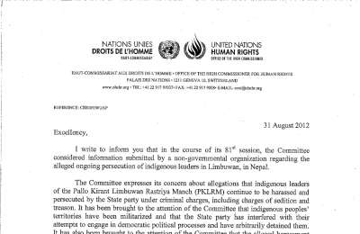 Early warning letter by the CERD concerning the allegations on Indigenous leaders of PKLRM